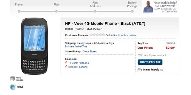 HP-Veer-4G