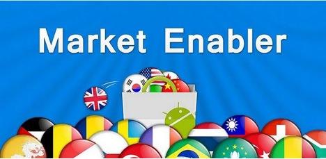 Market Enabler pic