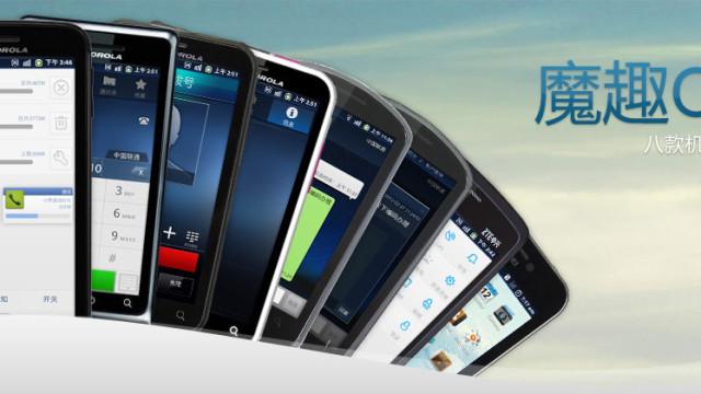 MoKee OS Sony Xperia Neo