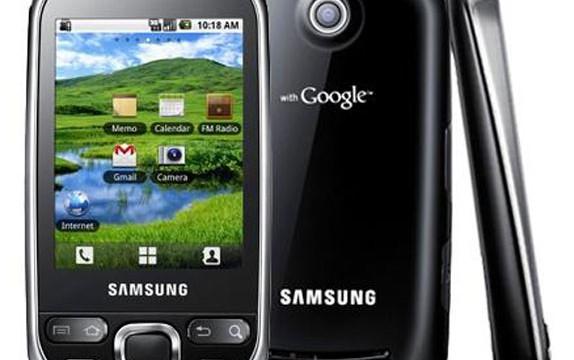 MookeOS Dhalham Galaxy5 ROM