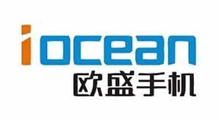 iOcean How To's