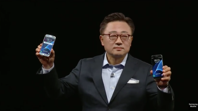 Samsung Galaxy S7 Announcement