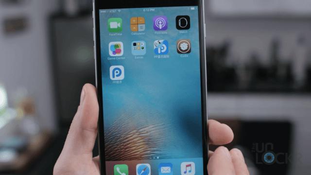 iOS 9.3.3 Cydia