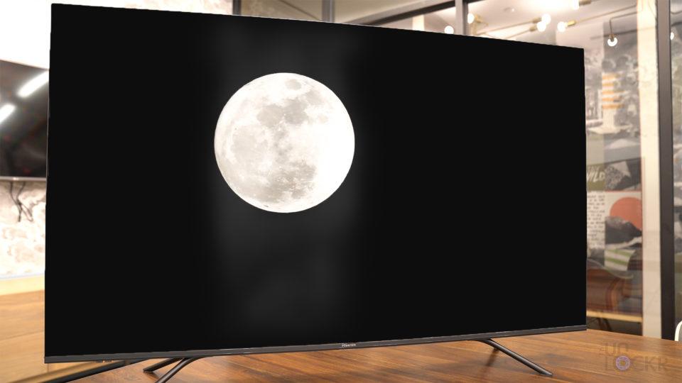 TV Moon